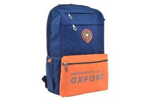 Рюкзак школьный Yes OX 282 темно-синий (555782)