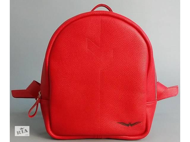 продам Рюкзак женский кожаный Avitoo P530, на 6 л красный бу в Киеве