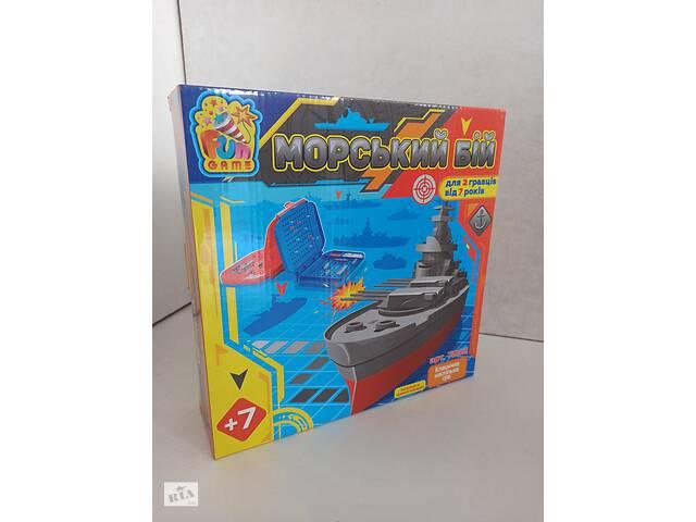 Тактичесая настольная игра Морской бой в чемоданчиках. Настільна гра Морський бій.