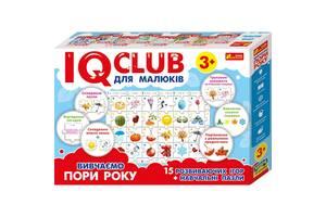 Детские учебные пазлы. Изучаем времена года 13203001, 15 развивающих игр в наборе