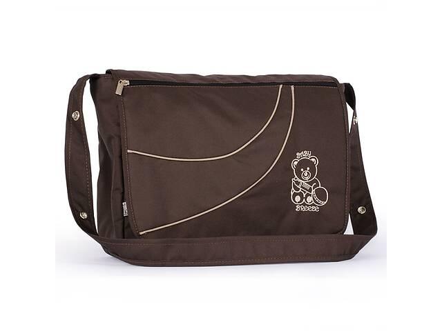 Универсальная сумка на коляску Baby Breeze из водоотталкивающей ткани 0351 шоколад- объявление о продаже  в Одессе