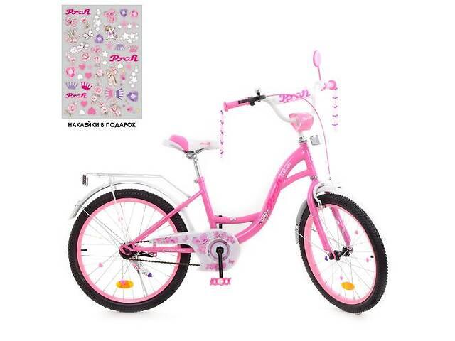 купить бу Велосипед детский PROF1 20д. Y2021 в Одессе