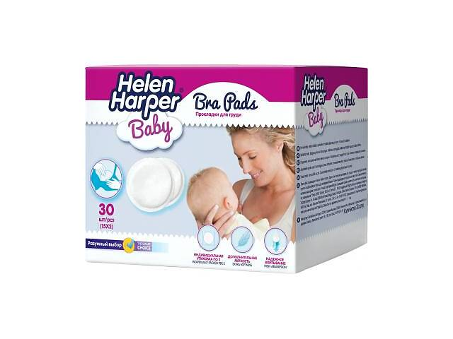 Вкладыш для бюстгальтера Helen Harper Bra Pads 30 шт. (5411416013808)- объявление о продаже  в Харькове