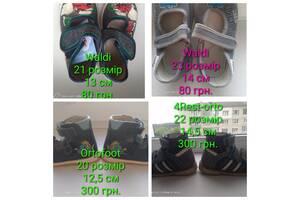 Взуття для хлопчика розмір 20-23