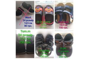 Взуття для хлопчика розмір 24,25.