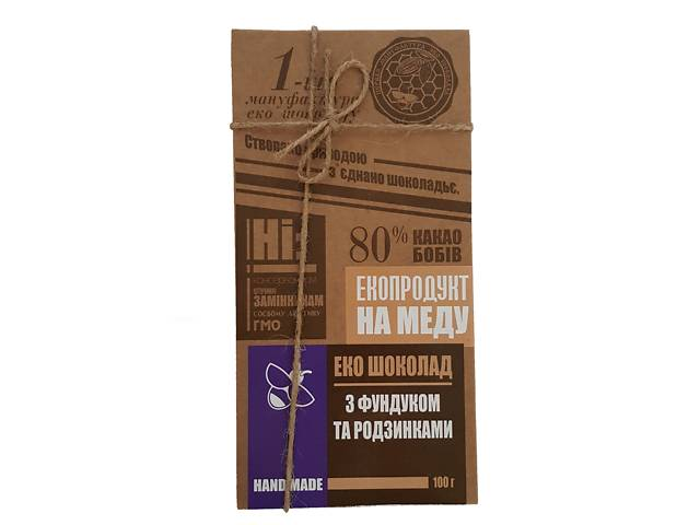 купить бу Чорний шоколад Перша мануфактура еко шоколаду з фундуком та родзинками 100 г (Ф123) в Киеве