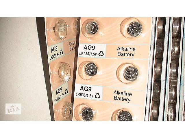 Батарейки для часов Батарейка GP AG 9,394, 380, LR936, 936, SR936SW, G9- объявление о продаже  в Виннице
