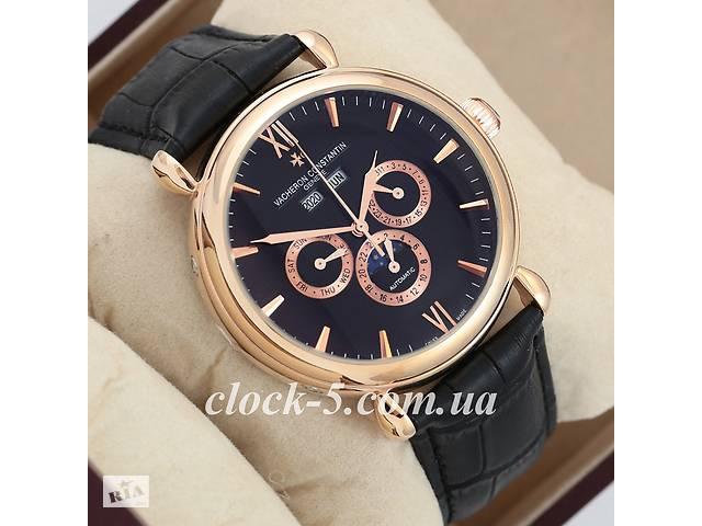 Часы мужские vacheron- объявление о продаже  в Киеве