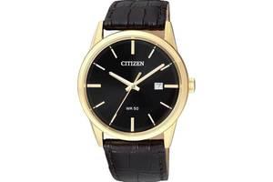 Новые мужские наручные часы Citizen