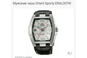 б/у мужские наручные часы Orient