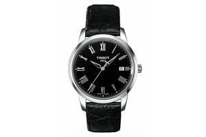 Годинник Рівне - купити або продам Годинник (Годинничок) в Рівному ... 3ce6b5c8f9572