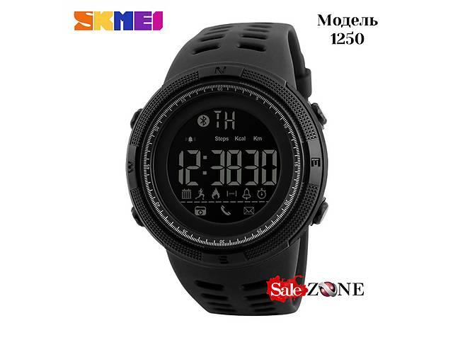 продам SKMEI 1250 smart original часы смарт+Нож Кредитка в подарок бу в  Вінниці 83053ee81958a