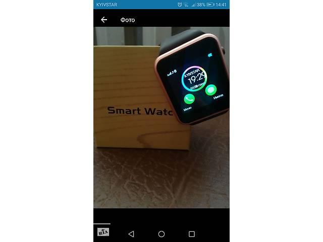купить бу Smart watch в Бучачі