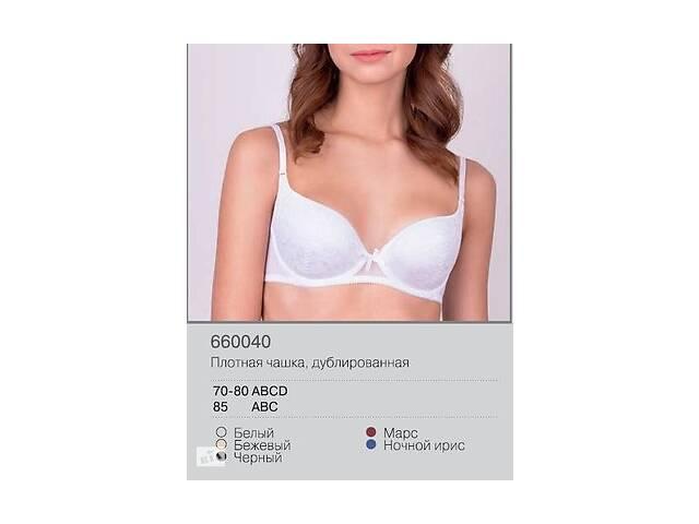 660040 Авелин Бюстгальтер- объявление о продаже  в Одессе