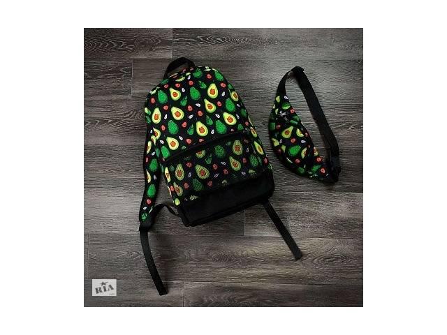 купить бу Бананка и Рюкзак Avocado Мужская Женская Детская авокадо черный комплект SKL59-261294 в Киеве