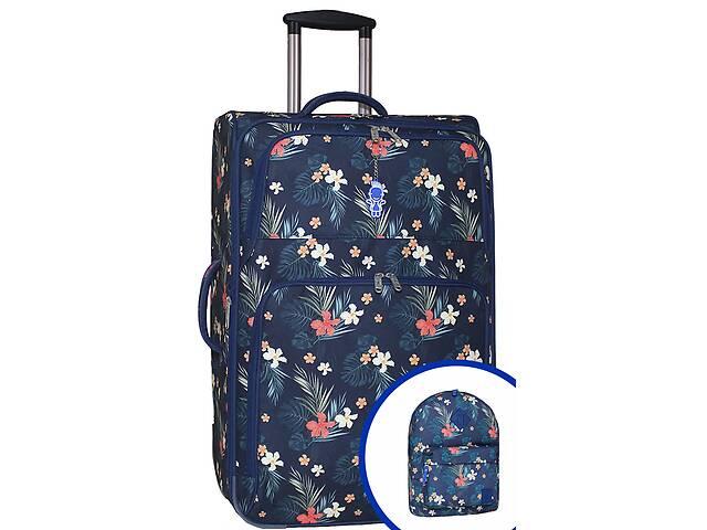 Чемодан + рюкзак (комплект) Bagland -13 Bglnd000013- объявление о продаже  в Киеве