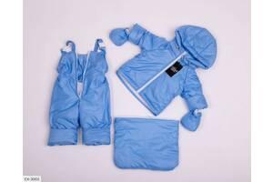 Дитяча трійка демісезонна блакитна SKL11-283305