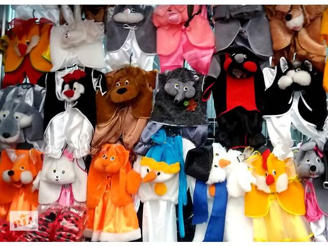 Дитячі новорічні карнавальні костюми звірят 2-3-4-5-6-років- объявление о продаже  в Киеве