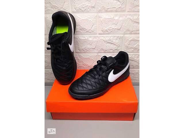 бу Детские сороконожки Nike Majestry TF AQ7896-017 в Житомире