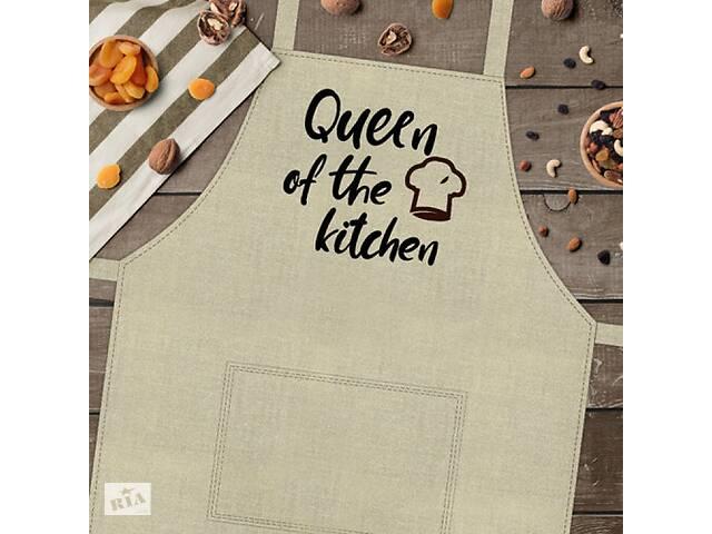Фартук Queen of the kitchen- объявление о продаже  в Киеве