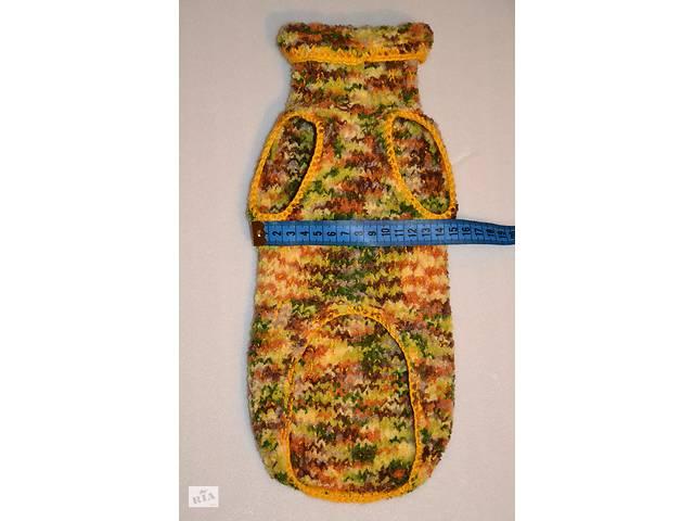 бу Одежда для животных, комфортная, мягкая, ручное вязание в две нитки в Киеве