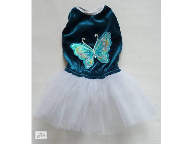 сукню- объявление о продаже  в Харкові