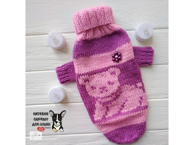 бу Вязаный свитер для собак и кошек в Харкові