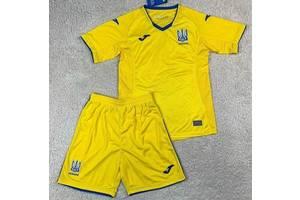 Футбольная форма Сборной Украины синяя и желтая Размеры детские