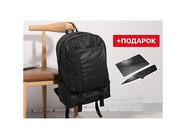 Городской рюкзак Calvin Klein. Рюкзак для ноутбука до 15.6 дюймов- объявление о продаже  в Харькове