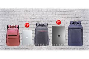 Качественный рюкзак для ноутбука с диагональю: 13, 14, 15,6, 17, 17,3. Видео обзоры. Ассортимент.