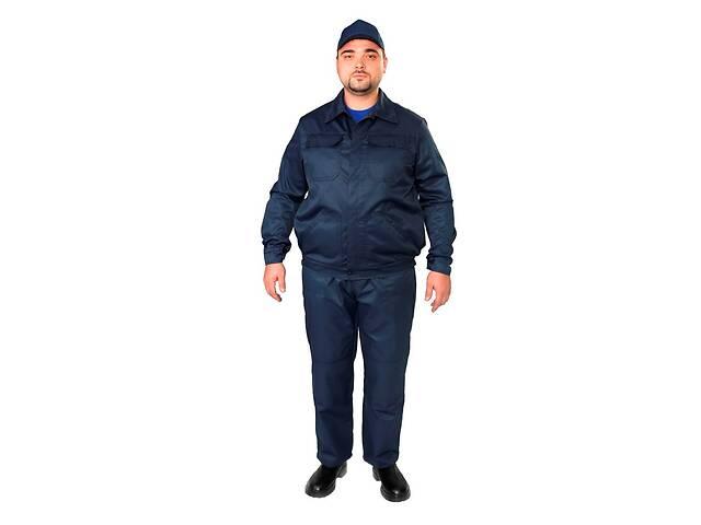 Костюм рабочий Грета синий