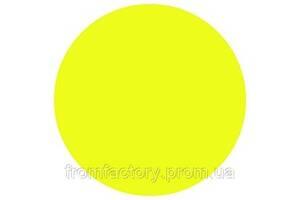 "Краситель для одежды ""Фантазия"" на 1кг:Желтый"