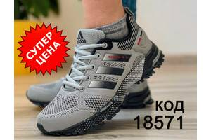 Кроссовки женские Adidas Marathon Tr 26 (код:1857) (3_цвета)