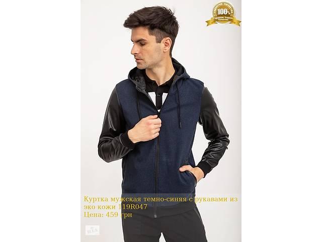 Куртка мужская темно-синяя с рукавами из эко кожи 119R047