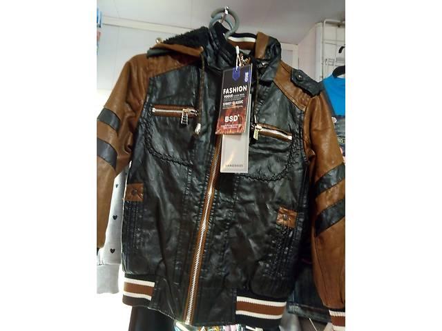 куртка осенняя мальчик- объявление о продаже  в Киеве