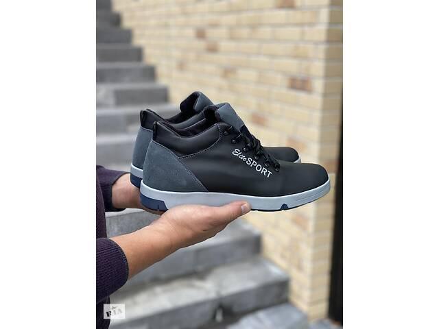 Мужские ботинки кожаные зимние черные-серые Lions EL- объявление о продаже  в Хмельницком