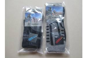 Справжні трекінгові шкарпетки, трекінгові шкарпетки Saxifraga (Тайвань)
