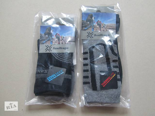 продам Настоящие трекинговые носки,трекінгові шкарпетки Saxifraga(Тайвань) бу в Харькове