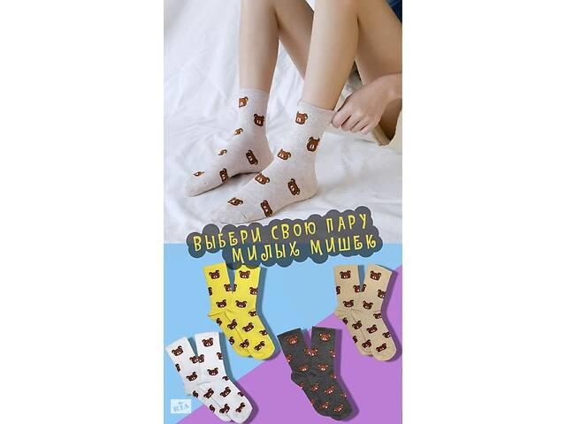 Носки. новорічні носки