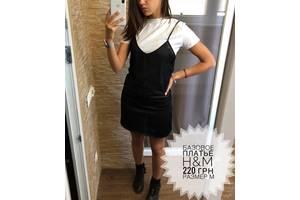 Сукні і сарафани H&M