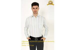 Офисная мужская рубашка в полоску 9021-23
