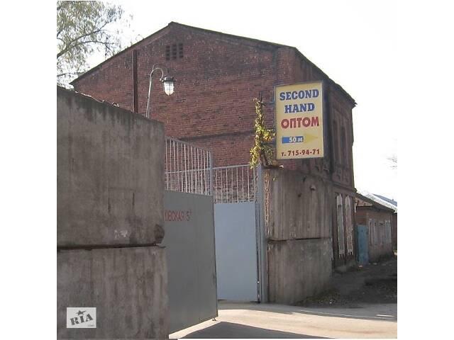 купить бу Оптовая база Second Hand в Харькове