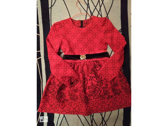 Платье (б/у) размер 32