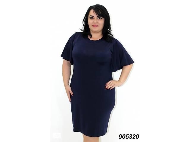 бу Платье новое большой размер 58/60 стрейч в Луцке