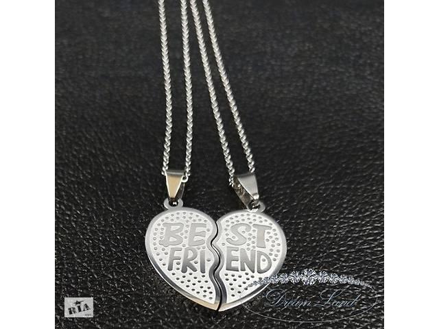 """Подвески для 2-х друзей из нержавеющей медицинской стали """"Best Friend""""- объявление о продаже  в Червонограде"""