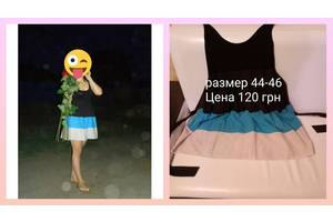б/у Платья и сарафаны