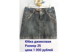 б/у Юбки