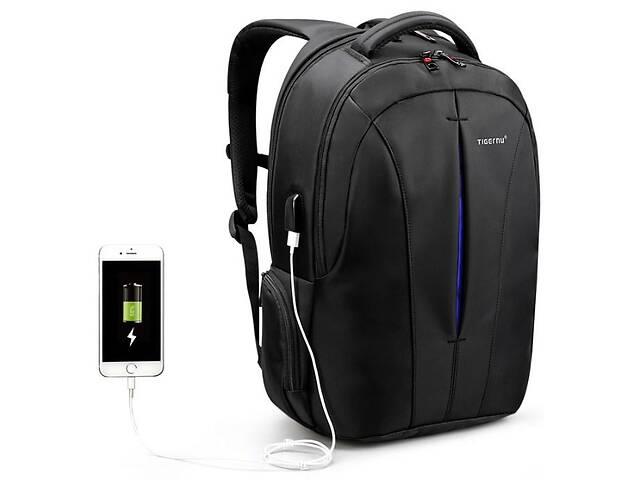 Рюкзак для ноутбука 15,6 дюйма Tigernu, на 21 л, черный- объявление о продаже  в Киеве