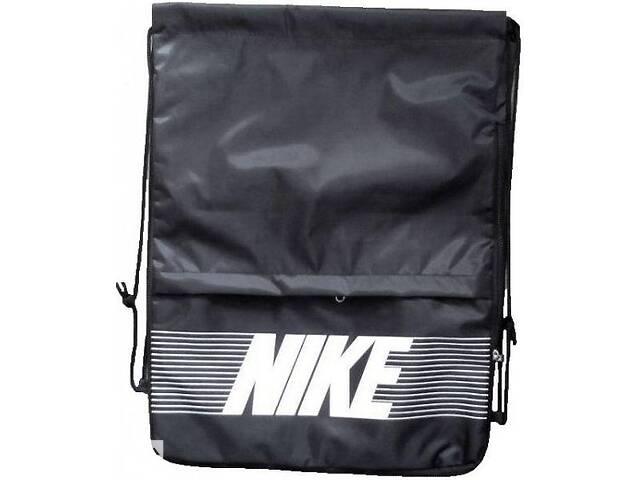 купить бу Рюкзак-мешок Nike реплика R000041  2 л в Киеве