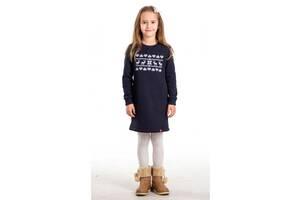 Платье для девочки & quot; Рождественское чудо & quot; (250)